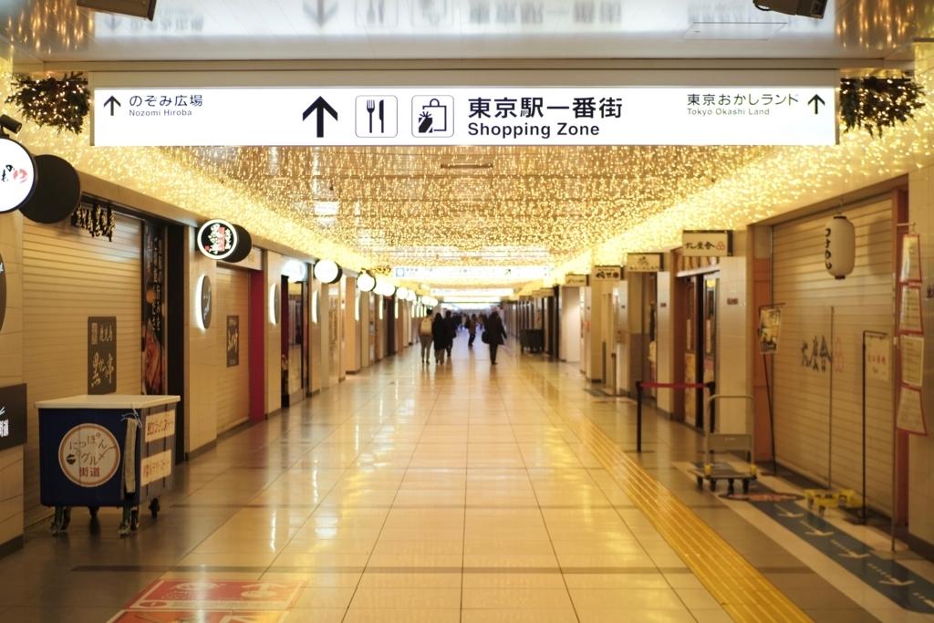 Meike 35mm f1.7 東京駅イルミネーション