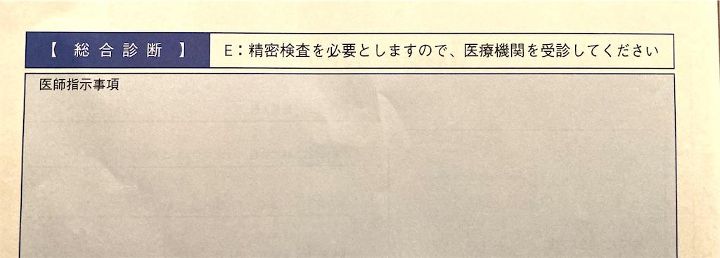 f:id:sehaku:20201030223739j:image