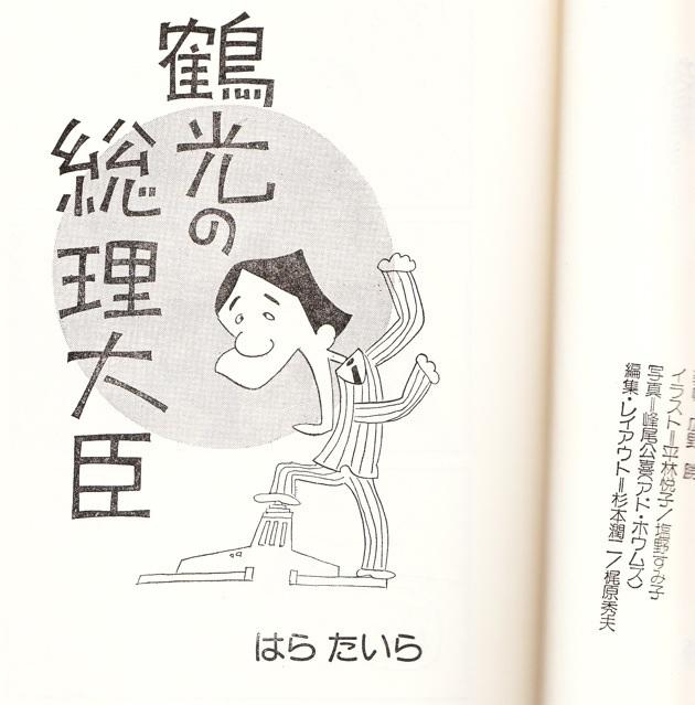 f:id:sei1ishikawa:20141210020722j:image