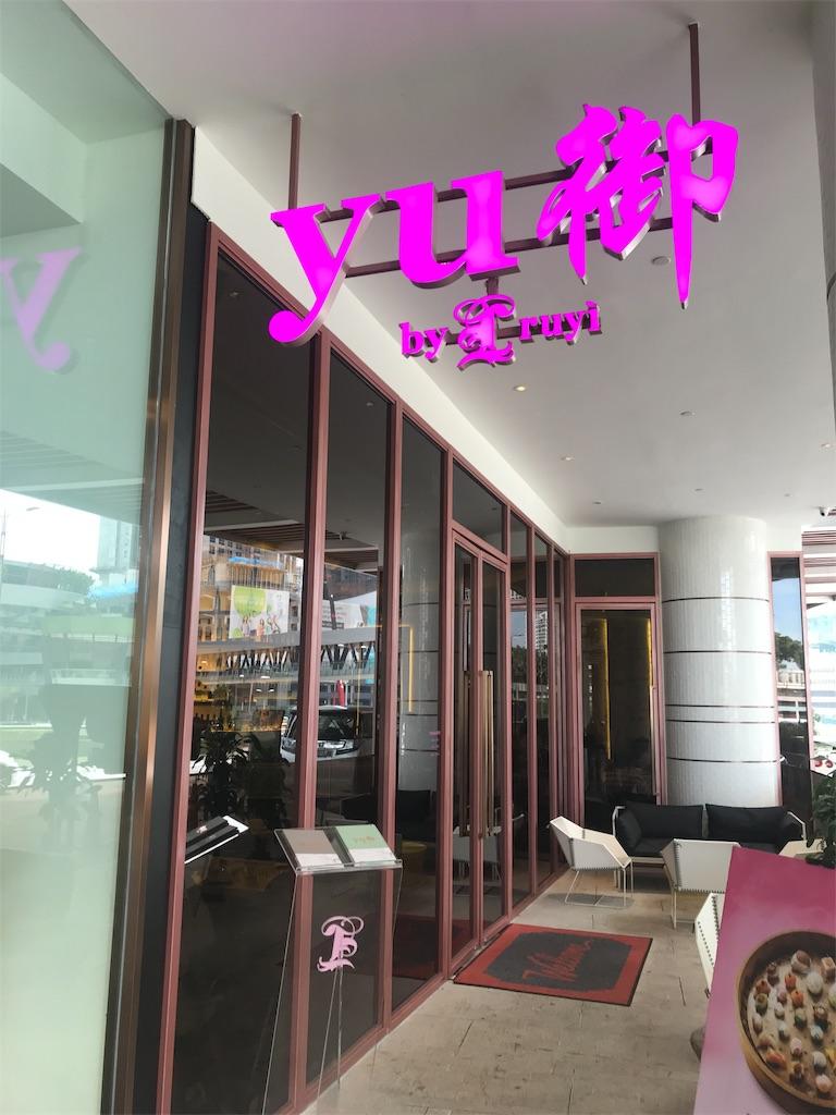 f:id:sei_Malaysia:20181110192111j:image
