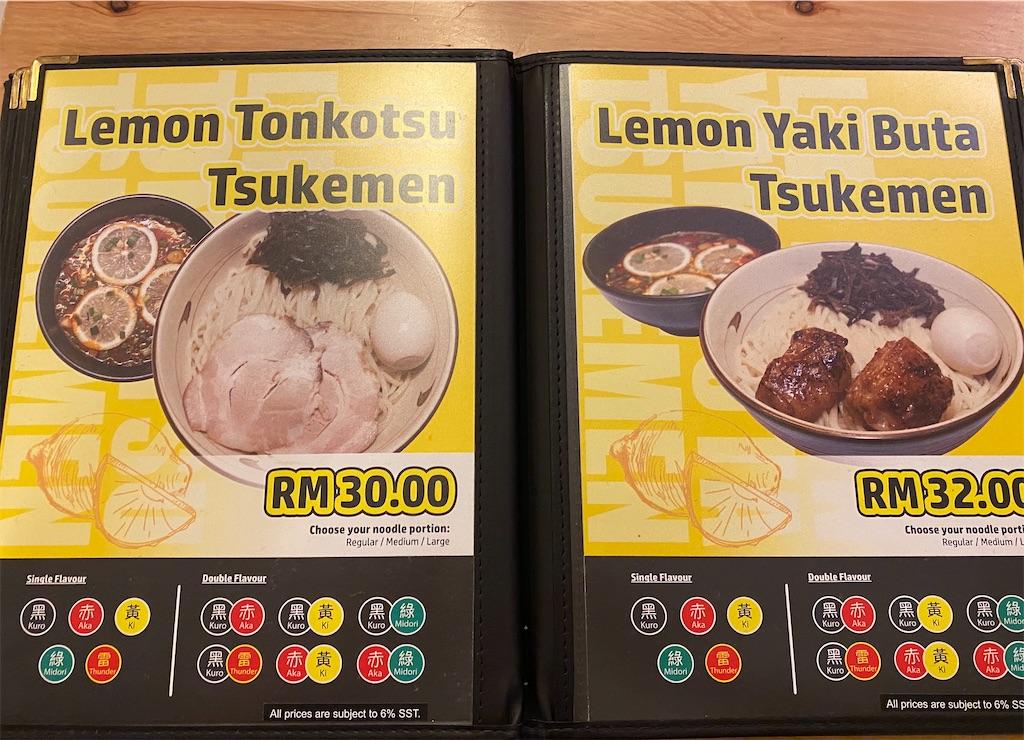 f:id:sei_Malaysia:20200212081552j:image