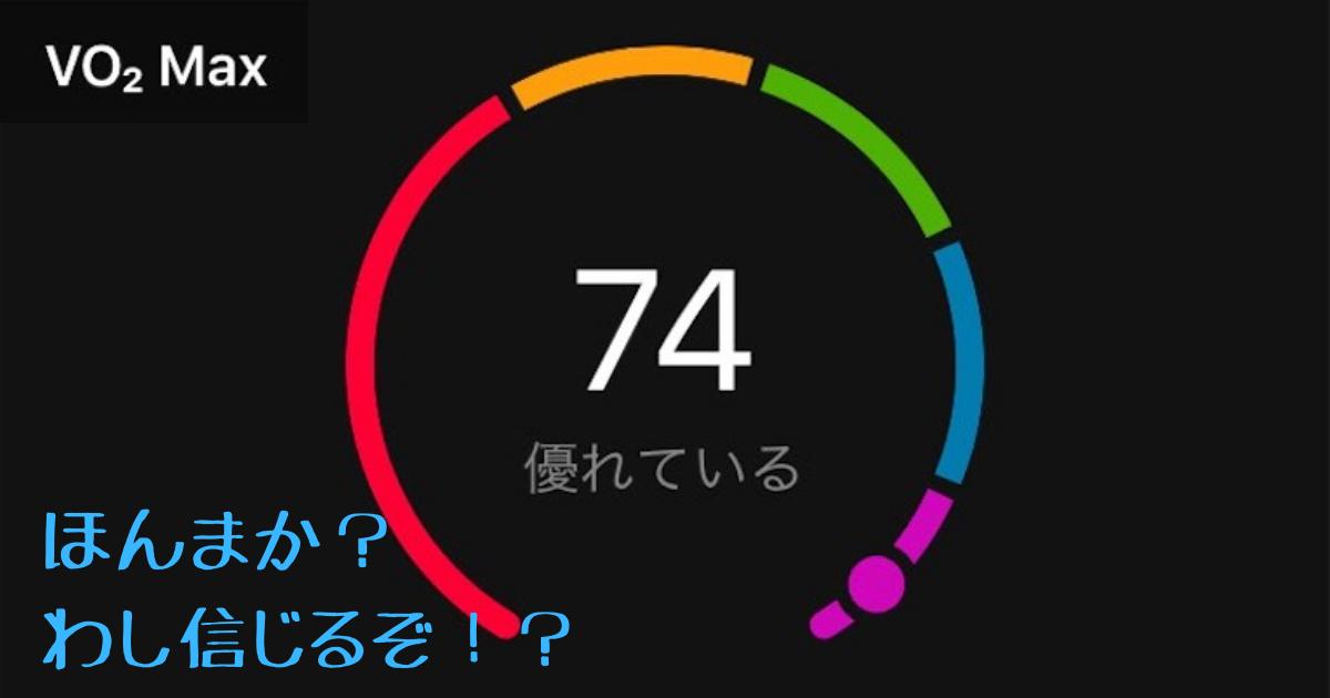 f:id:sei_papa:20210808014746p:plain