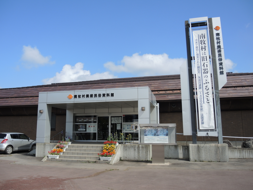 f:id:seibei-kagaya:20180127111605j:plain
