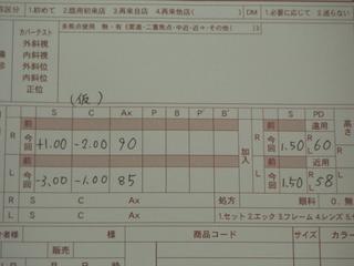 RIMG0183.JPG