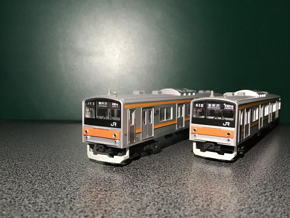 f:id:seibu205:20210110215837j:plain