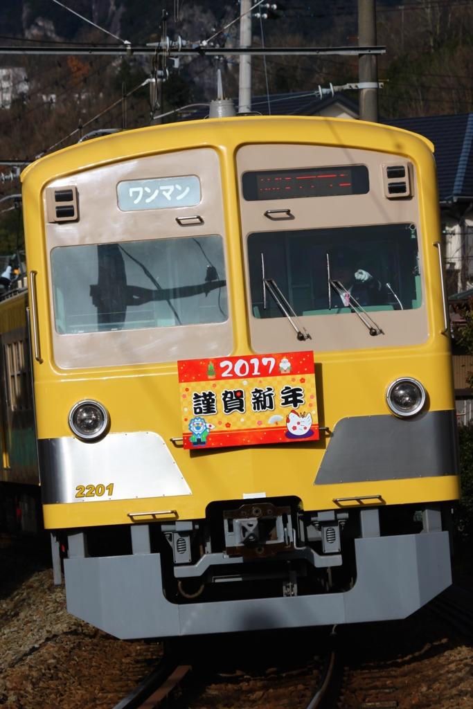 f:id:seibu_lions43:20170110223145j:plain