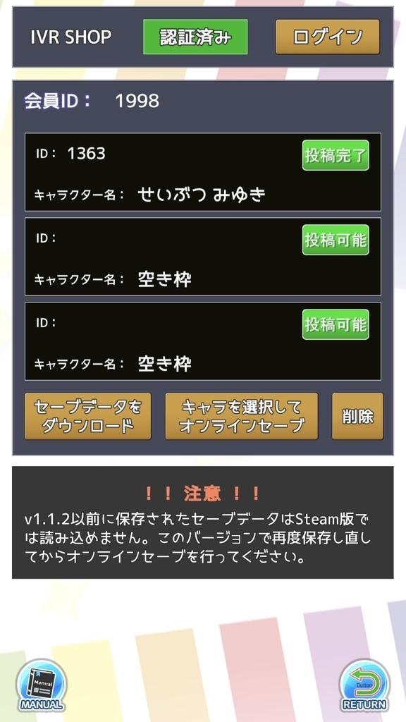 f:id:seibutuheiki:20190122224917j:plain