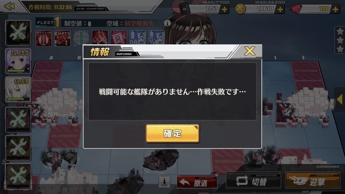 f:id:seibutuheiki:20190427235949j:plain