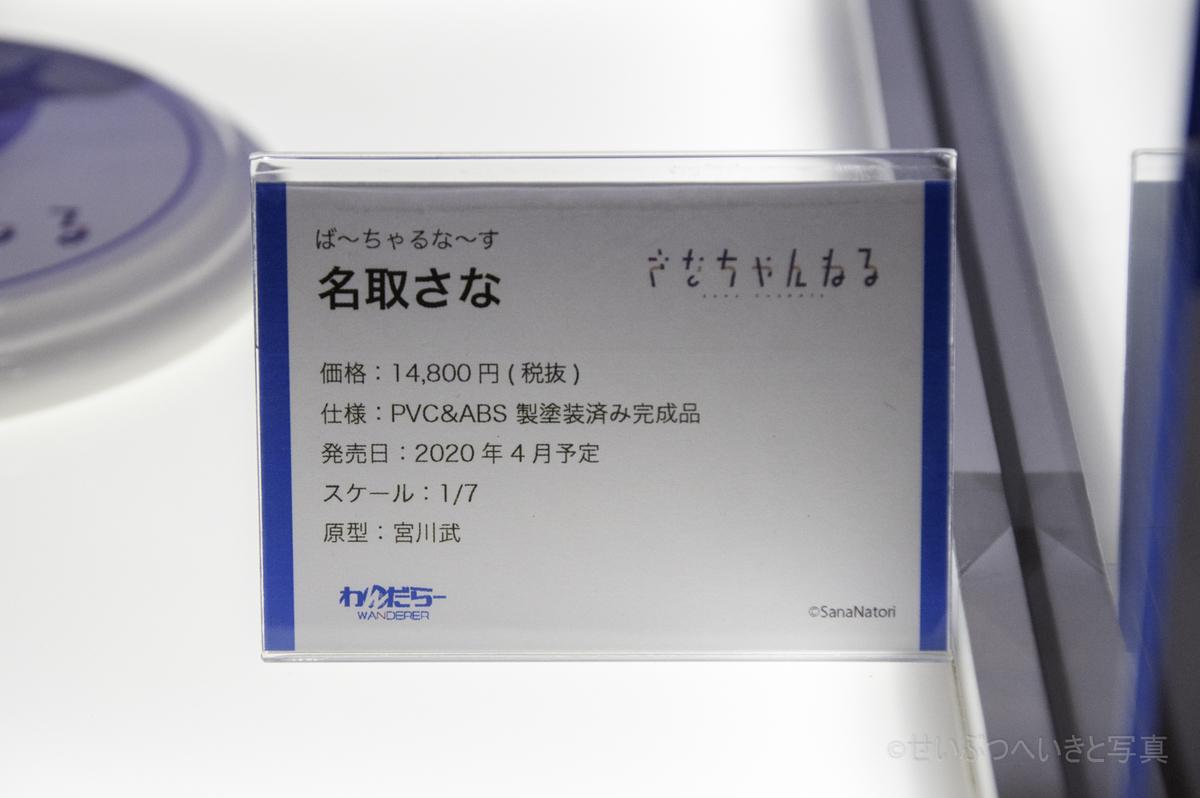 f:id:seibutuheiki:20200211004750j:plain