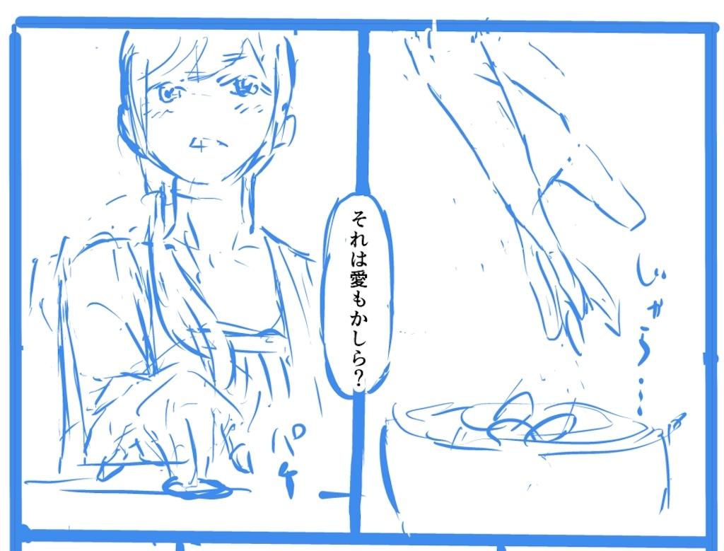 f:id:seichan_0713:20200601231446j:image