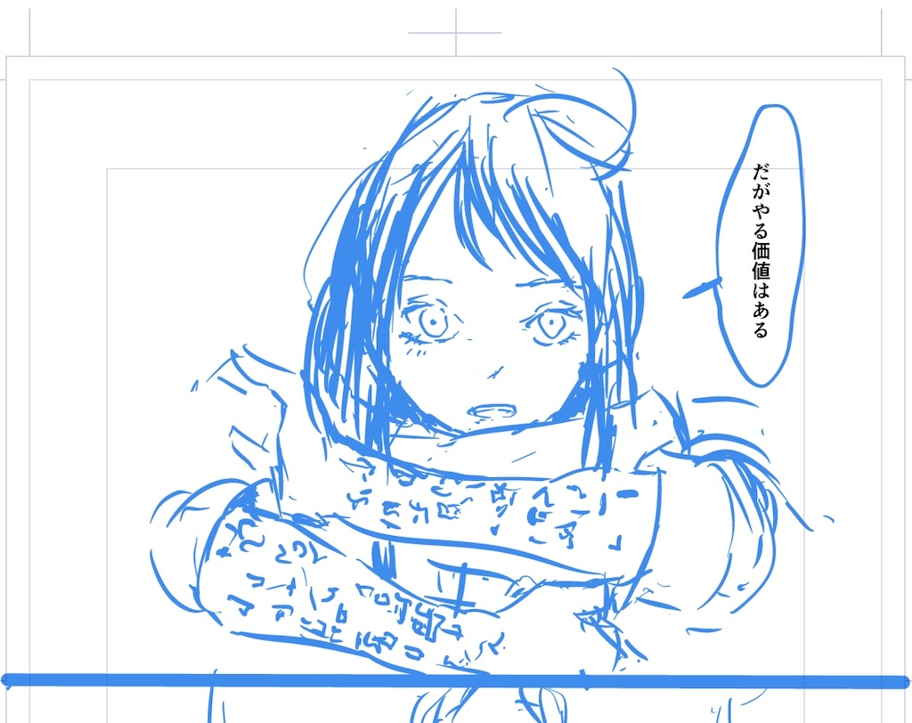 f:id:seichan_0713:20200601231509j:image