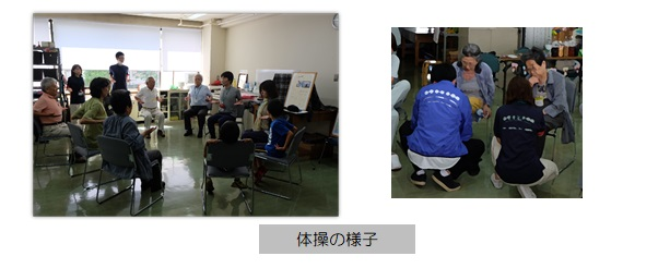 f:id:seichikai_reha:20181108174815j:plain