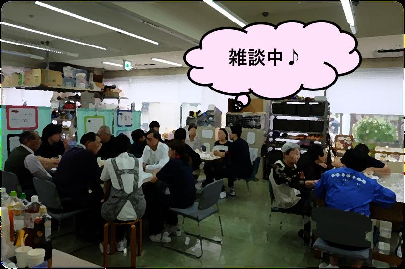 f:id:seichikai_reha:20181211154052p:plain