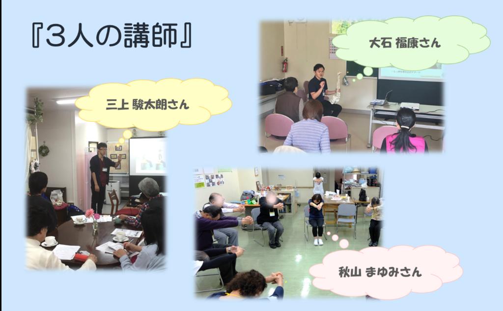 f:id:seichikai_reha:20181225141206p:plain