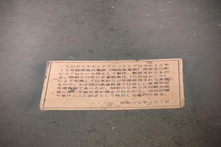 f:id:seichiro0:20161015194730j:plain