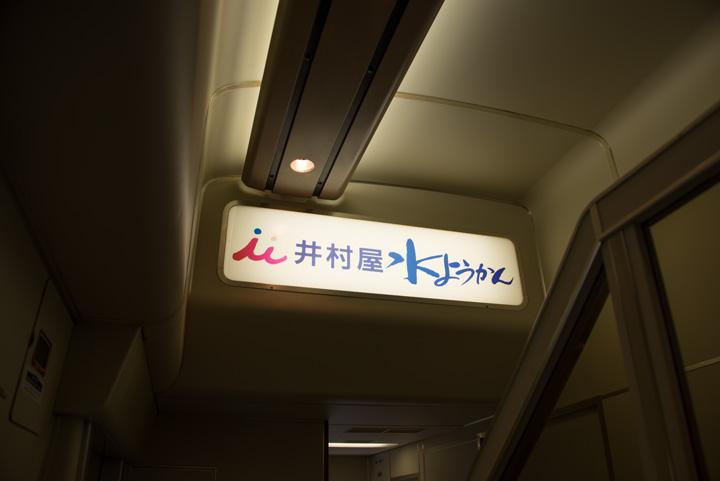 f:id:seichiro0:20161119205352j:plain