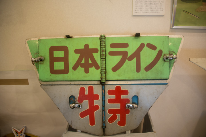 f:id:seichiro0:20170413215052j:plain