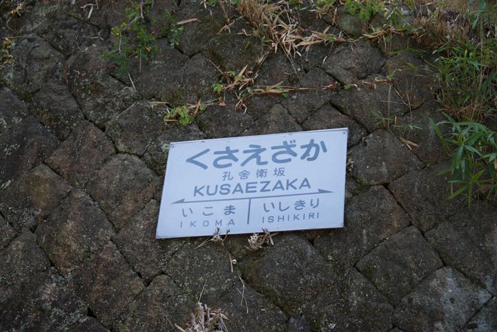 f:id:seichiro0:20170418202650j:plain
