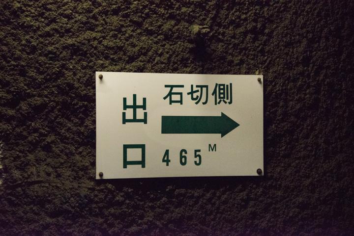 f:id:seichiro0:20170422192929j:plain