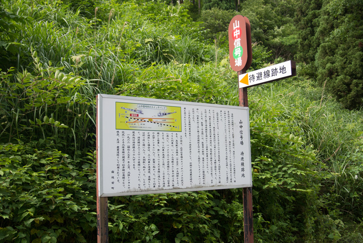 f:id:seichiro0:20170513105419j:plain