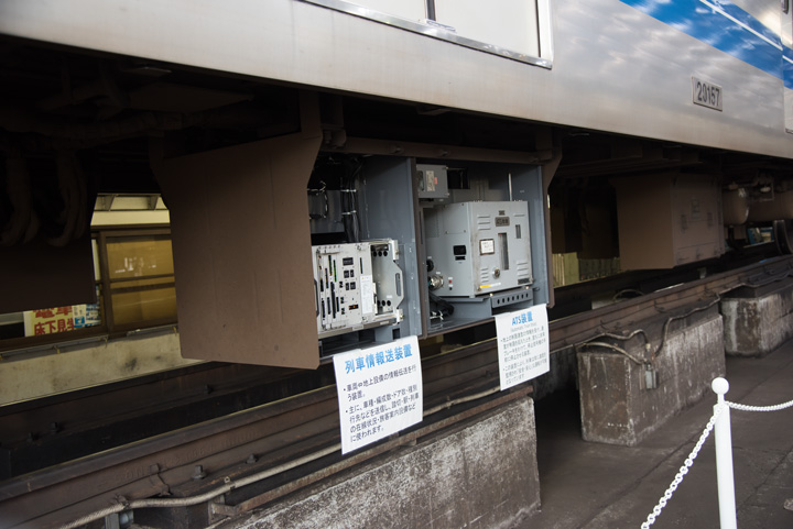 f:id:seichiro0:20180121182439j:plain