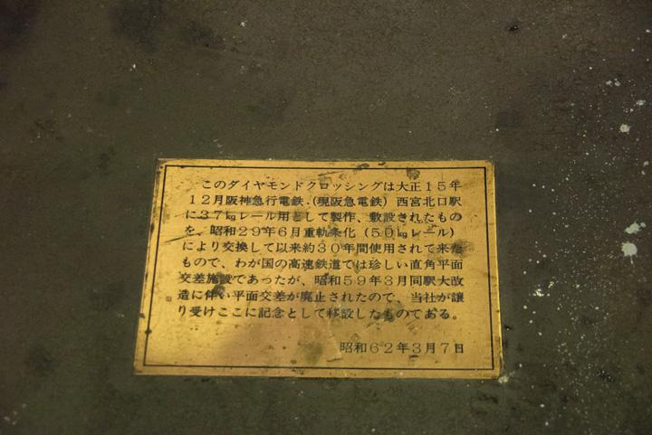 f:id:seichiro0:20180603201442j:plain