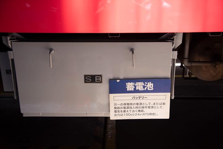 f:id:seichiro0:20190111201258j:plain