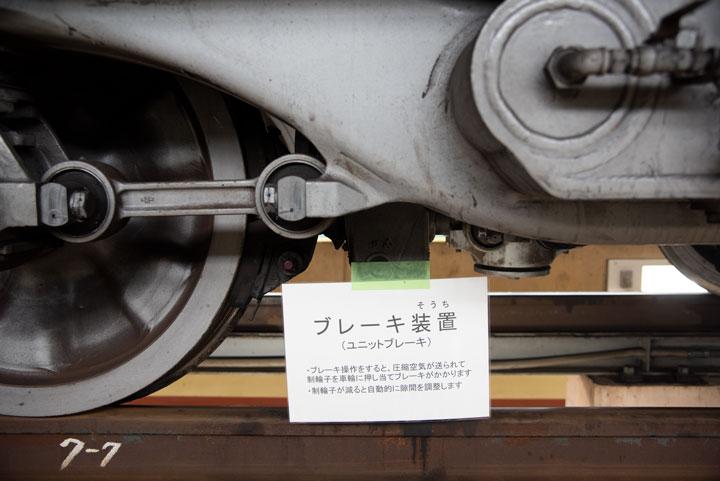 f:id:seichiro0:20201209232604j:plain