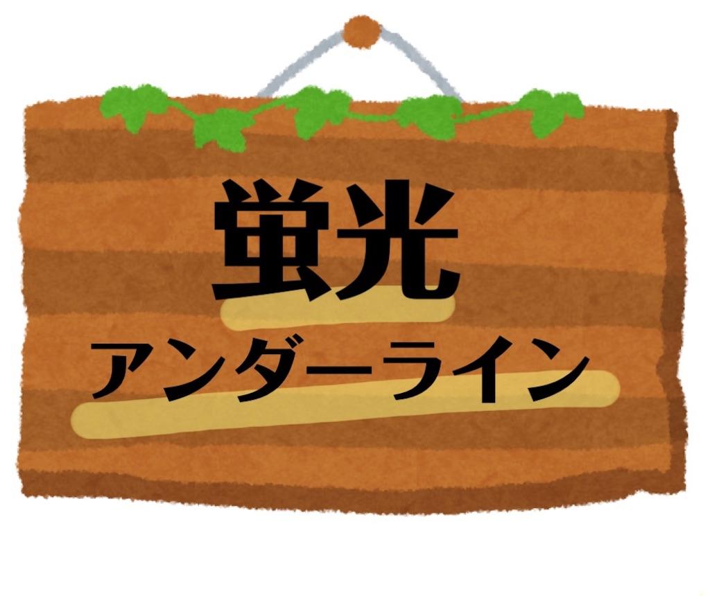 f:id:seichooa:20200121073922j:image