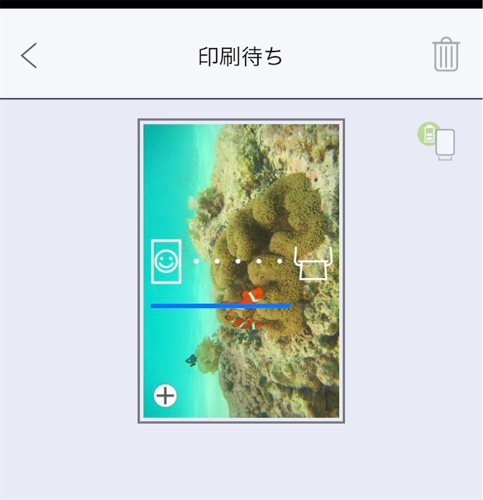 f:id:seichooa:20200204091102j:image