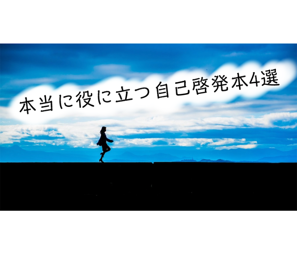 f:id:seichooa:20200211184959p:image