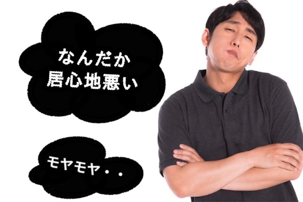 f:id:seichooa:20200213195257j:image