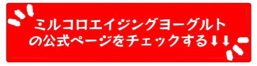 f:id:seichooa:20200303103916j:image