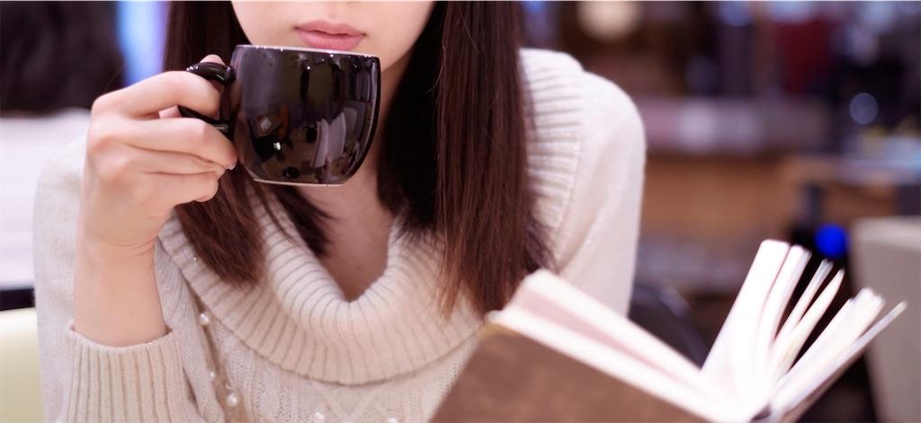 読書の効果|読書をしないと人生損する!【まとめ】