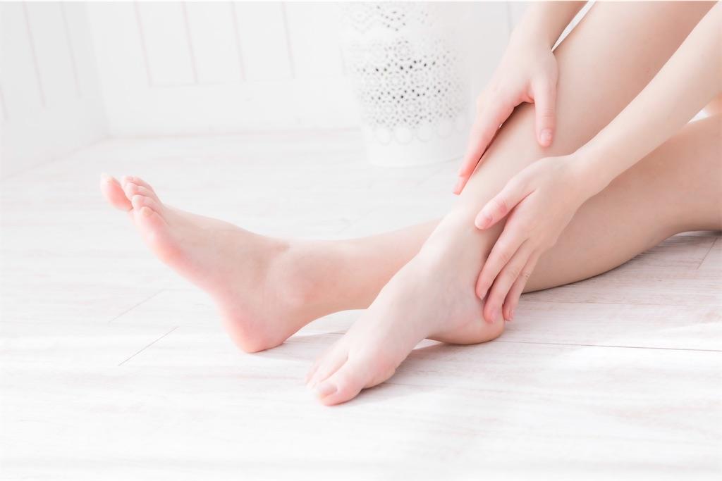 妊活のための体質改善方法【よもぎ風呂で冷え性改善】
