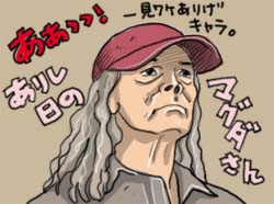 ボーン・スナッチャー