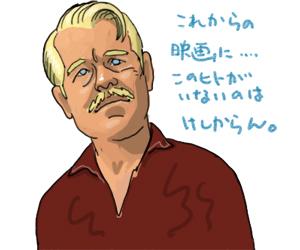 フィリップ・シーモア・ホフマン