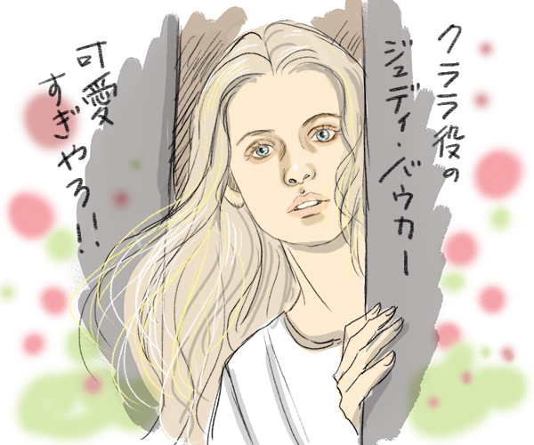 ブラザー・サン シスター・ムーン