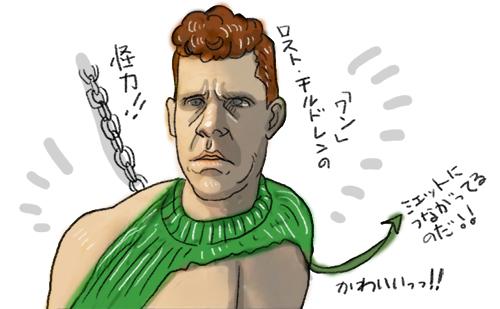 ロスト・チルドレン