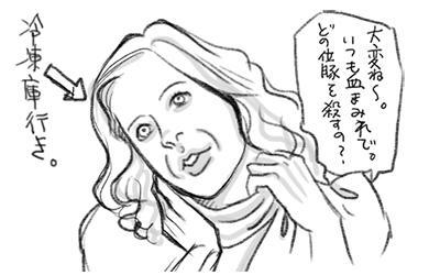 フレッシュデリ4