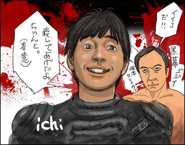 殺し 屋 1 漫画 ネタバレ