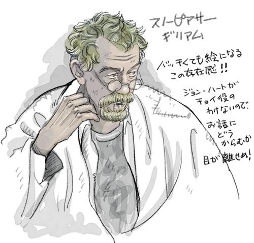 スノーピアサー/ジョン・ハート