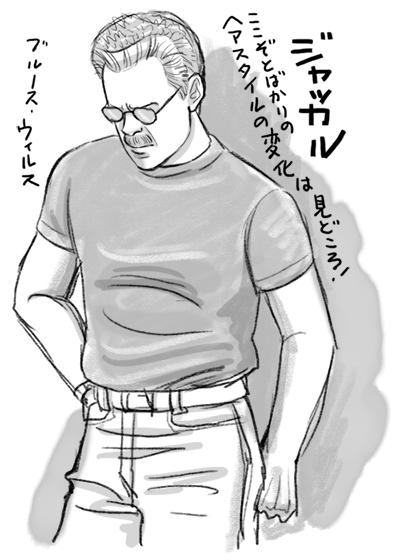 ジャッカルのブルース・ウィリス