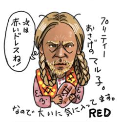REDのジョン・マルコビッチ