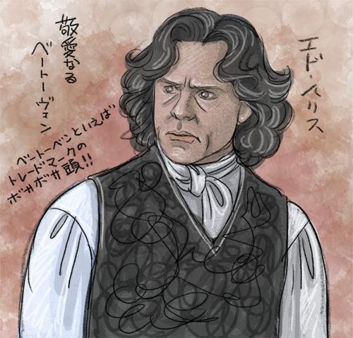 親愛なるベートーヴェンのエド・ハリス