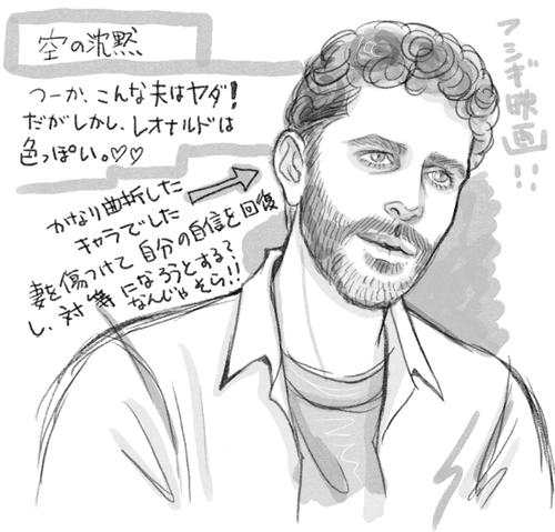 映画空の沈黙のレオナルド・スバラーリャ