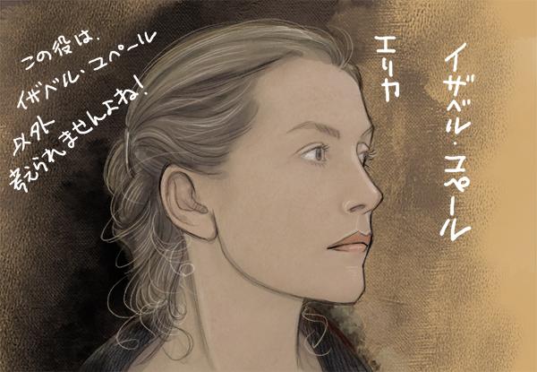 映画ピアニストのイザベル・ユペール