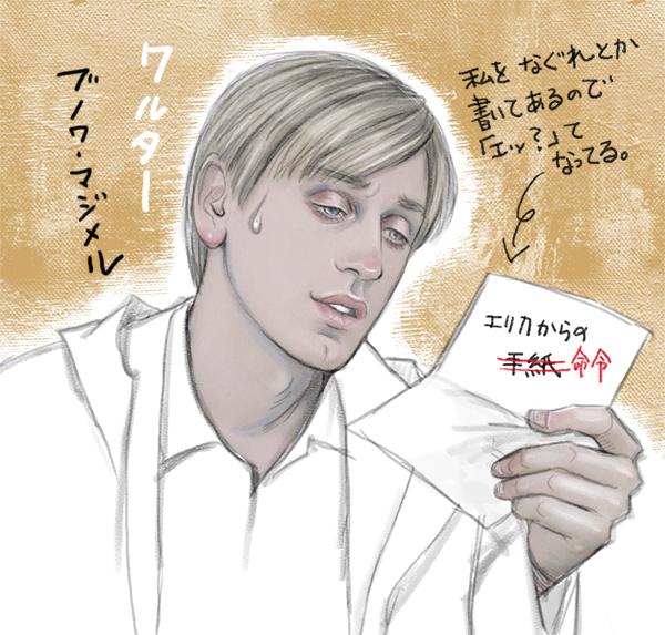 映画ピアニストのブノワ・マジメル