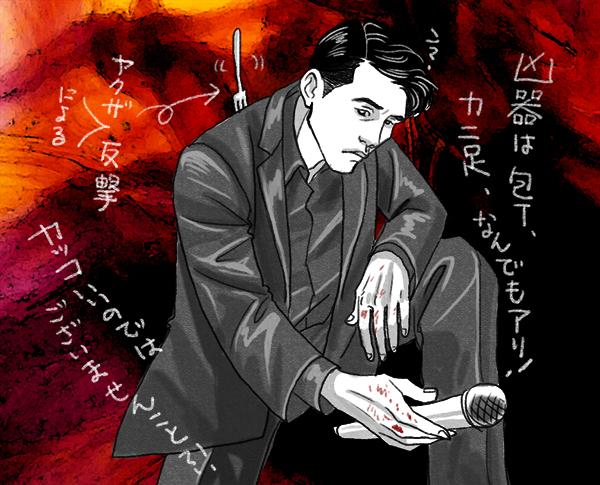 ハイヒールの男のチャ・スンウォン