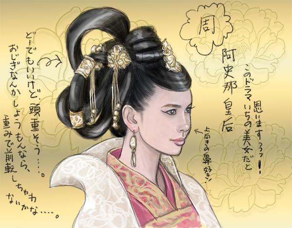 華流ドラマ蘭陵王の阿史那皇后